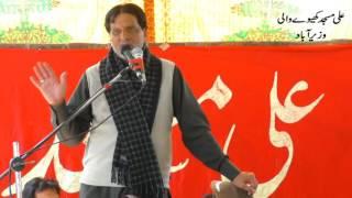 Zakir Syed Zagham abbas Shah
