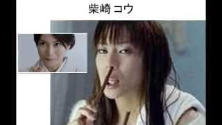 有名女優、有名タレントの変顔をまとめました。 能年玲奈 佐々木 希 指...