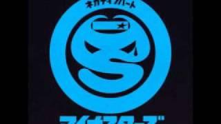 マイナスターズ - ひつじ
