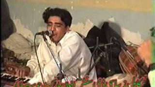بهرام جان Bahram jan Pashto song