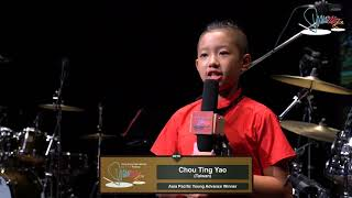 Hong Kong International Drummer Festival Asia Pacific Drummer Competition 2018