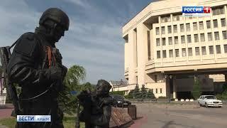 Смотреть видео Президент России внёс на рассмотрение три кандидатуры на должность Главы Крыма онлайн