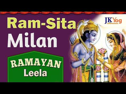 Ramayan | Ram Sita Milan | Ramanavami Special | 2018