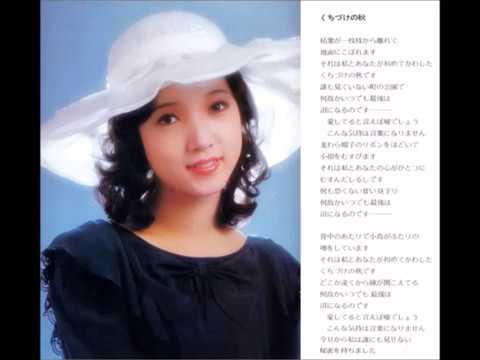 くちづけの秋 牧美智子ファーストアルバムSideA-1 1974 CD音源