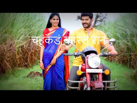 Tuzyat Jiv Rangala Full Title Song    New 720p