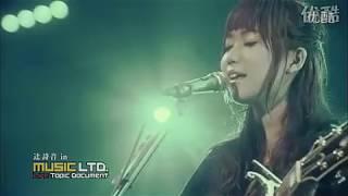 辻詩音 『Sky chord 〜大人になる君へ〜』 in MUSIC LTD