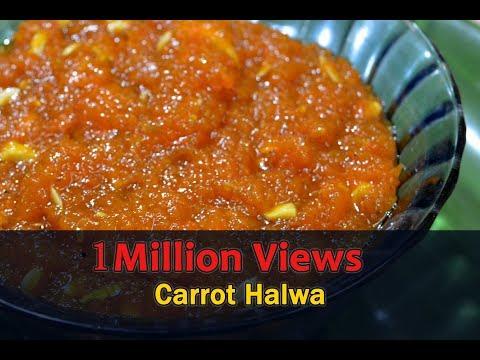 How to make  carrot halwa | carrot halwa recipe | gajar halwa recipe