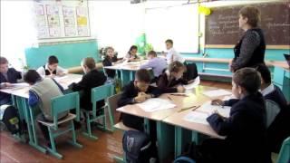 урок русского языка в 3 кл