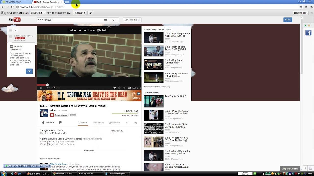 (pcmasters.at.ua) youtube dan mp3 gadmowera - YouTube