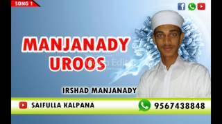 MANJANADY UROOS SONG 1[ 2017]  / IRSHAD MANJANADY