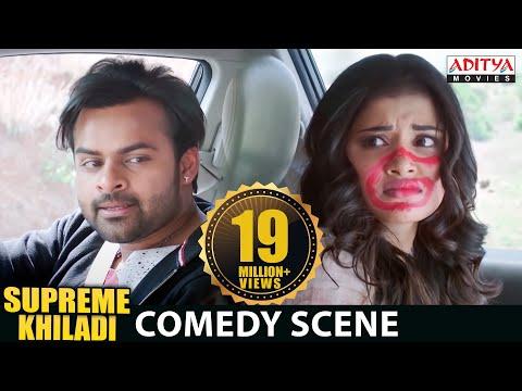 Anupama Sai Dharam Tej Hilarious Comedy Scene   Supreme Khiladi 2 Scenes