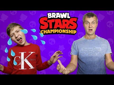 ПОЛНЫЙ ПРОВАЛ!!! 😫 Первый раз учавствуем в ЧЕМПИОНАТЕ Brawl Stars!