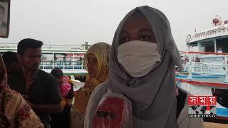ঈদের ছুটি শেষে রাজধানীমুখী মানুষের ঢল | Somoy TV