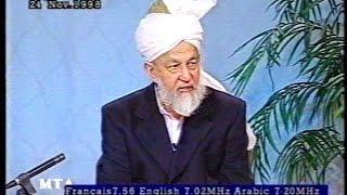 Urdu Tarjamatul Quran Class #288 Al-Talaq 6-13, Al-Tahrim 1-8