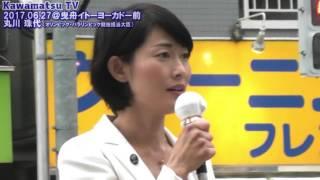 川松真一朗Facebook https://www.facebook.com/shinichiro.kawamatsu?re...