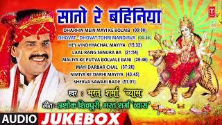 Bharat Sharma bhakti song....