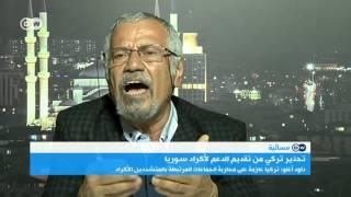 بركات قار: أكراد سوريا لا يشكلون خطراً على تركيا حتى ولو أعلنوا حكماً ذاتياً | المسائية