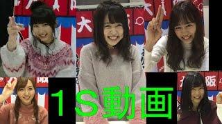 あでぃおすたーとる☆ 本チャンネル【STARTLE☆MOVIE】 →http...