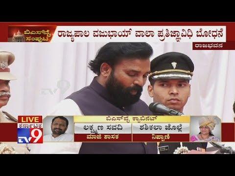 Karnataka BJP Cabinet Expansion: B. Sriramulu Takes Oath as Cabinet Minister in Raj Bhavan