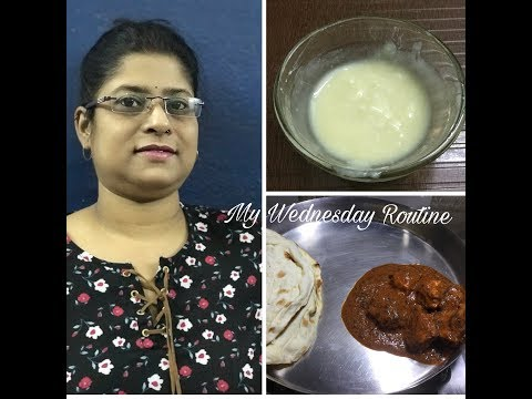 My Wednesday Routine with Winter Skin Care | Indian Daily Routine Vlog - Bengali Video #42