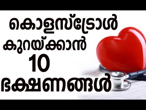 Best 10 Foods To Control Cholesterol