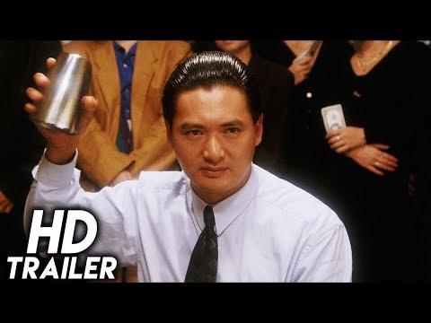 God of Gamblers (1989) ORIGINAL TRAILER [HD 1080p]