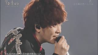 SEKAI NO OWARI 『Tarkus』 2017.2.12 in 京セラドーム大阪 Live:2017....