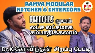 luxury interior - Low Price ! Ramya Modular Kitchen & Interiors | Dr.K.Govindan Ph.D (USA) Interview