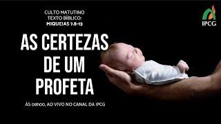 CULTO MATUTINO - 13/12/2020