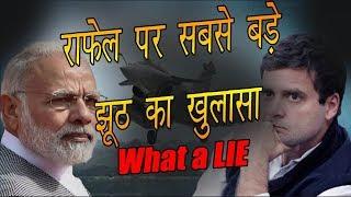The Biggest Lie on Rafael by RaGa after Supreme Court's Judgement   Aaj Ki Taza Khabar