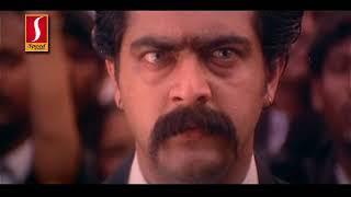 Citizen tamil full movie | tamil movie 2015 | latest tamil movie new upload 2016 | Ajith (Thala)