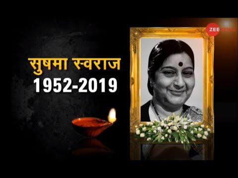 Sushma Swaraj dead at 67: Last rites to be performed at Lodhi Road Crematorium