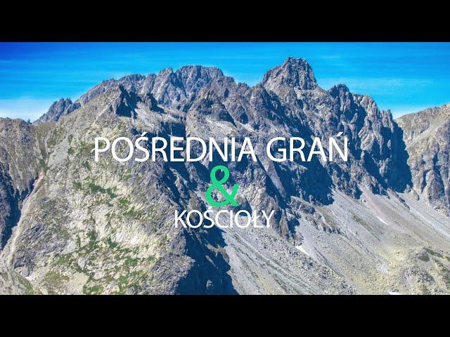 Wspinanie w Tatrach / Grań Kościołów - Pośrednia Grań (02.08.2020)
