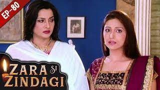 सच का सामना | Episode 80 | जरा सी जिंदगी- Hindi Serial - 17th April, 2019