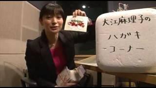 モヤモヤさまぁ~ず2 「大江麻理子のハガキコーナー」