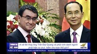PHÓNG SỰ VIỆT NAM: Ai sẽ thay thế ông Trần Đại Quang?