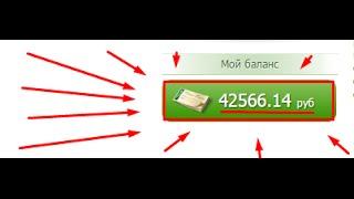 КАК проoстому ШКОЛЬНИКУ заработать на SeoSprint 80 000р  за 2мес .БЕЗ ВЛОЖЕНИЙ.|Часть 2|