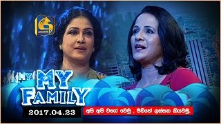 My Family | Meena Kumari with Maureen Charuni - 25th April 2017
