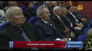 В этом году Организация ветеранов Казахстана празднует свое 30-летие