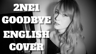 Gambar cover 2NE1 - GOODBYE (안녕) English Cover