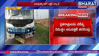 Road Terror: Horrible Road Accident in Kadapa   7 Dead, 5 Injured   Bharattoday
