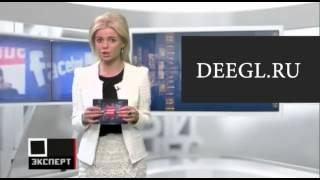 видео Доска объявлений Ростовской области