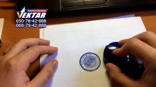 видео Методы защиты печатей