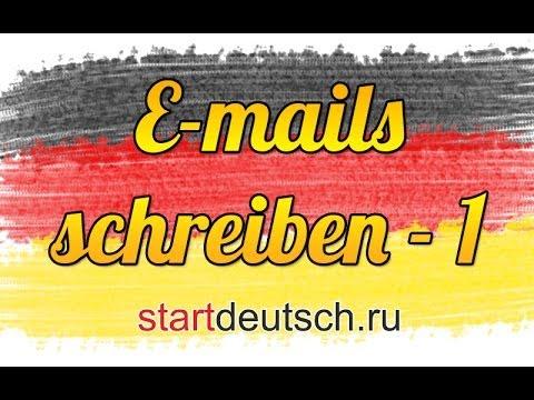 Deutsch Lernen E Mails Schreiben Teil 1 Youtube
