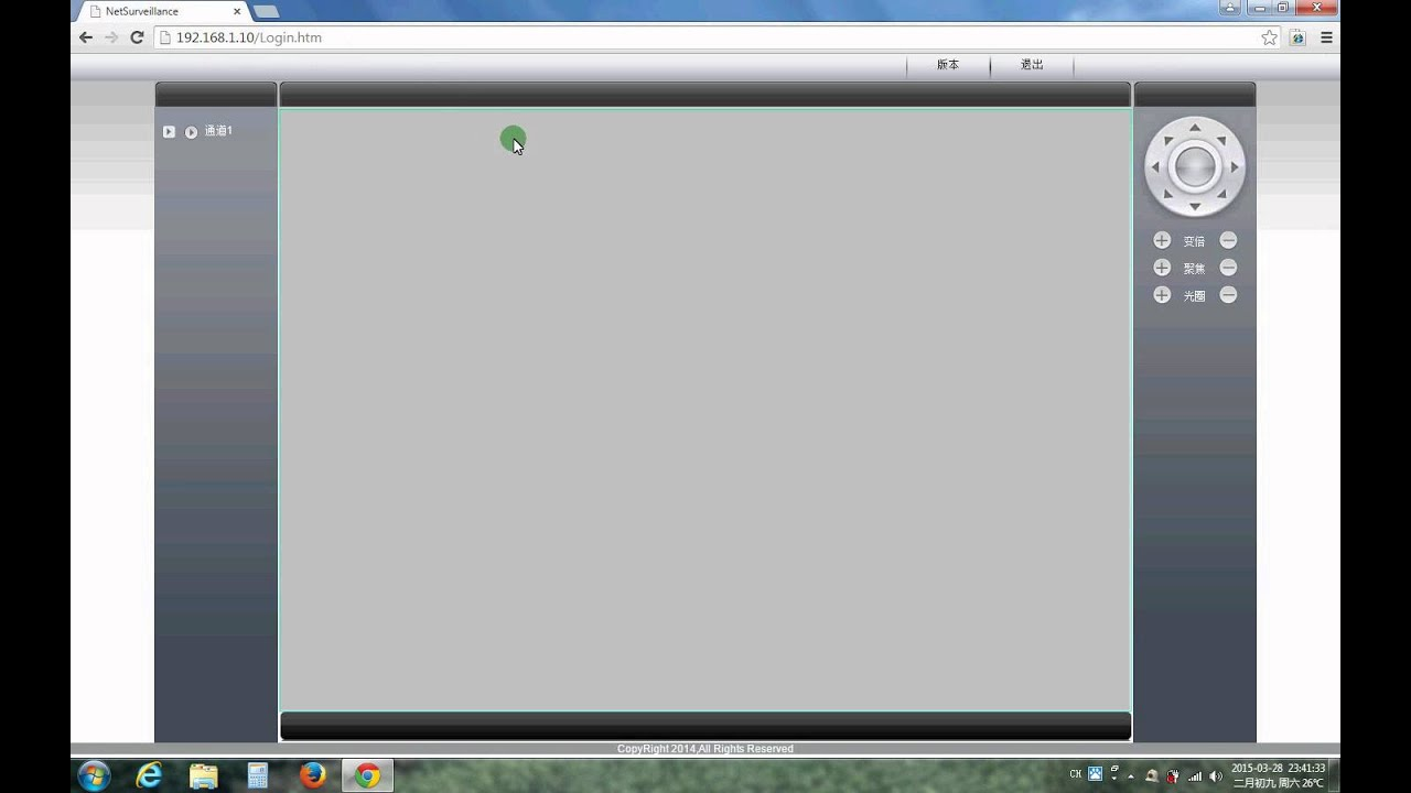 How to use Google Chrome broswer to access ANRAN ip camera ...