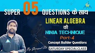 Super 05 Questions के साथ  | LINEAR ALGEBRA की NINJA TECHNIQUE Part-4 | By Gurupal Sir