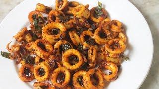 Squid Fry Recipe - Kanava Fry Recipe - Squid Masala Fry Recipe