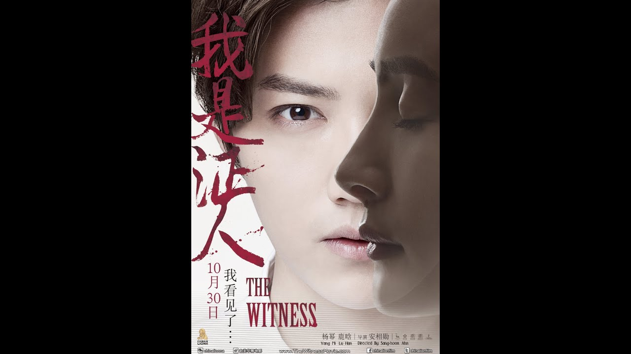 the witness korean movie eng sub srt
