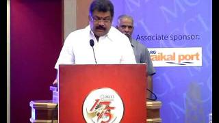 MCCI Seminar on Development of Ports in TamilNadu Part-3/5