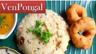 Venpongal recipe in tamil